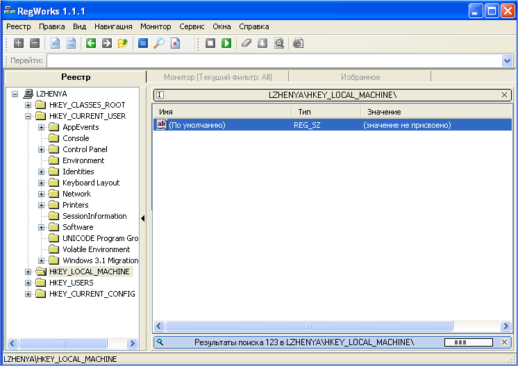 RegWorks 1.2